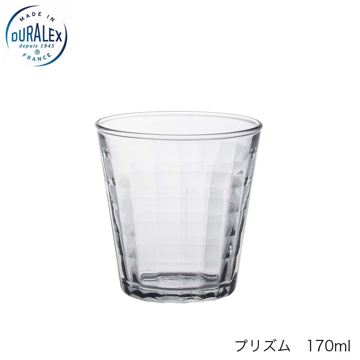 全面物理強化ガラス DURALEX 人気ブランド デュラレックス 開催中 プリズム フランス製 6個セット 170ml