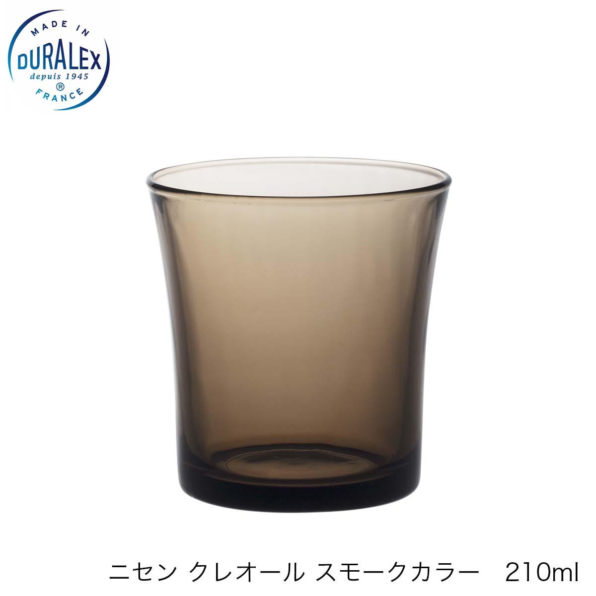 全面物理強化ガラス DURALEX デュラレックスDX2000 ニセン 210mlフランス製 タンブラー (人気激安) ディスカウント クレオールスモークカラー