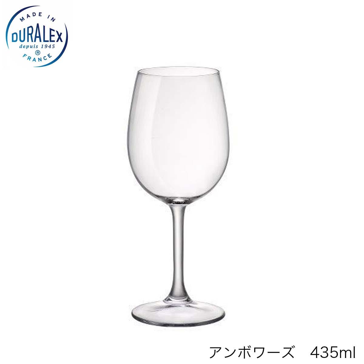 DURALEX デュラレックスアンボワーズワイングラス 435ml6個セット フランス製