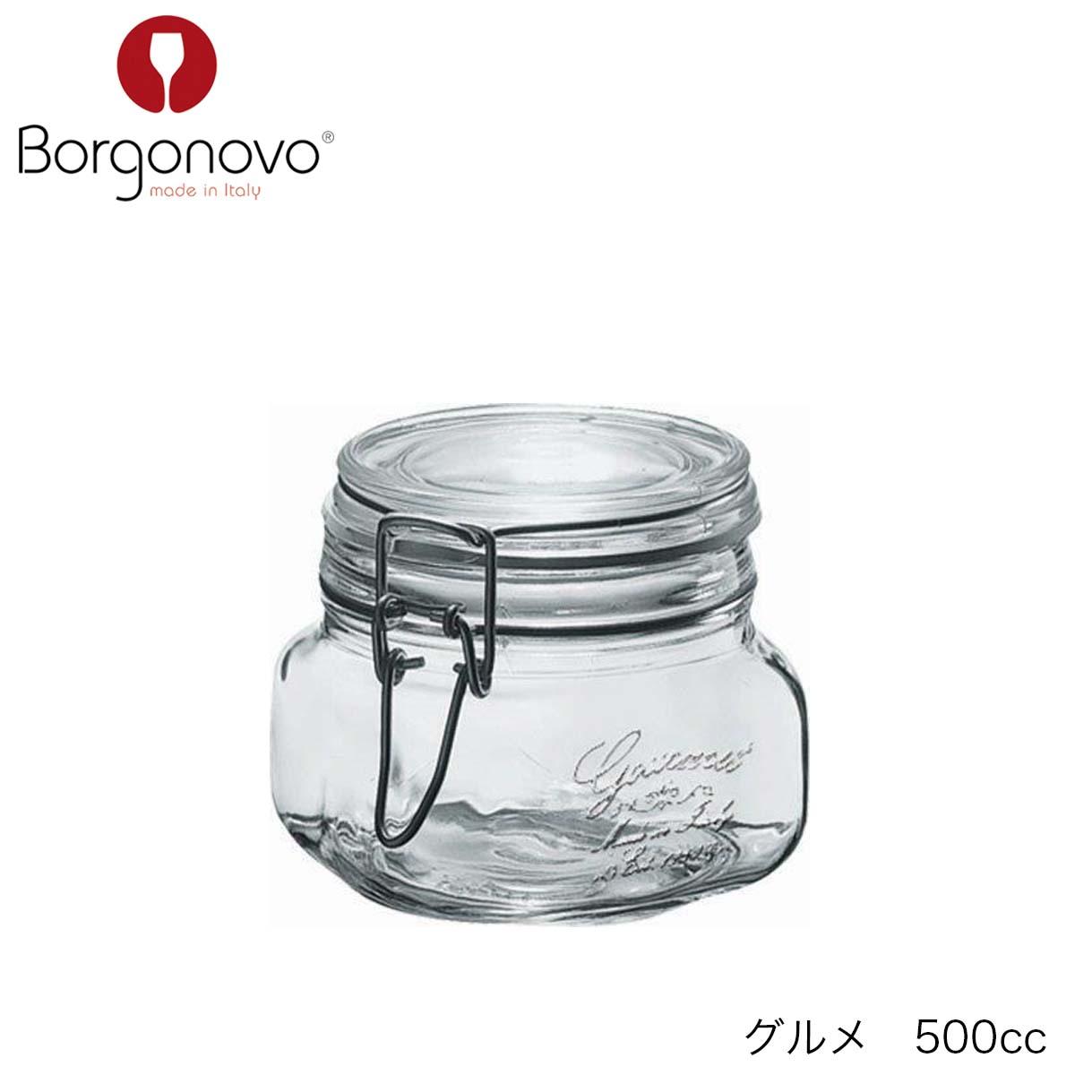 Borgonovo ボルゴノーヴォ グルメ 500 500ml イタリア製 10個セット