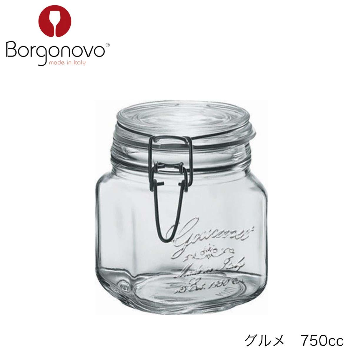 Borgonovo ボルゴノーヴォ グルメ 750 750ml イタリア製 10個セット