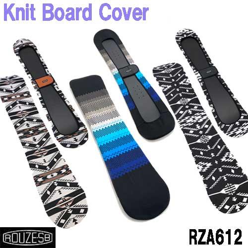 買取 ニット素材のスノーボードソール保護カバー 売却 スノーボードケース ニット 毛糸RZA612 ソール保護カバー