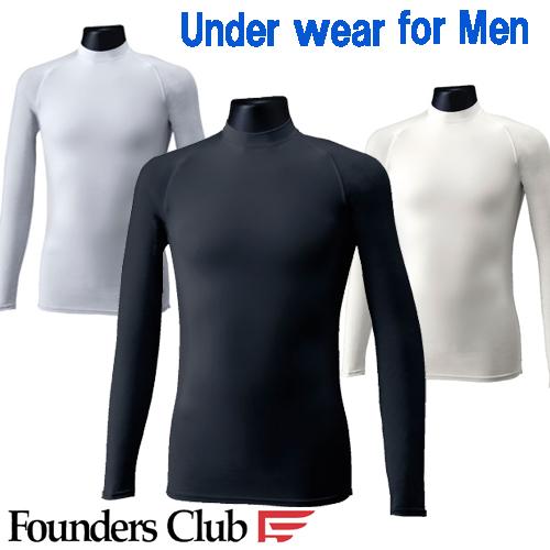 汗をすぐに吸収し素早く拡散 格安激安 乾きを早くします ストレッチ素材で快適なフィット感 ソフトな風合いで快適な着心地 Founders ファウンダースクラブ コンプレッションシャツ メンズ メール便で送料無料 代引発送は出来ません アンダーウェア fc-1500a ゴルフインナーシャツ 長袖ハイネック インナーシャツ 往復送料無料