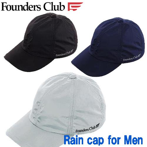 雨の日の必需品 ゴルフやレジャーに 大奉仕品 レインキャップ ゴルフ 雨用 帽子 キャップ ファウンダース 今だけスーパーセール限定 代引発送は出来ません FC-8111 メンズ メール便で送料無料 訳ありセール 格安