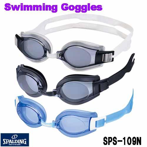 日本メーカー新品 フィット感の優れた形成エラストマークッションを採用紫外線カット お気にいる くもり止めレンズ日本製 スポルディングスイムゴーグル スポルディング一般用スイムゴーグル 一般用水泳用ゴーグル 水泳用ゴーグル sps-109n
