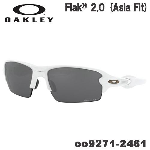 オークリー サングラス FLAK 2.0 Prizm Black Polarized アジアフィット スポーツ OAKLEY oo9271-2461 正規販売特約店