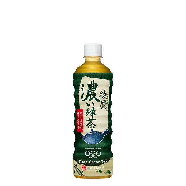 綾鷹 ならではのじっくり味わえる 濃い緑茶がさらにおいしく にごりのもとである抹茶がひろがり 急須でじっくり濃くいれたような 緑茶の旨み 香り 新登場 濃い緑茶 PET ペットボトル 同梱不可 メーカー直送 大人気 525ml 全国送料無料 あやたか 緑茶 1ケース×24本入