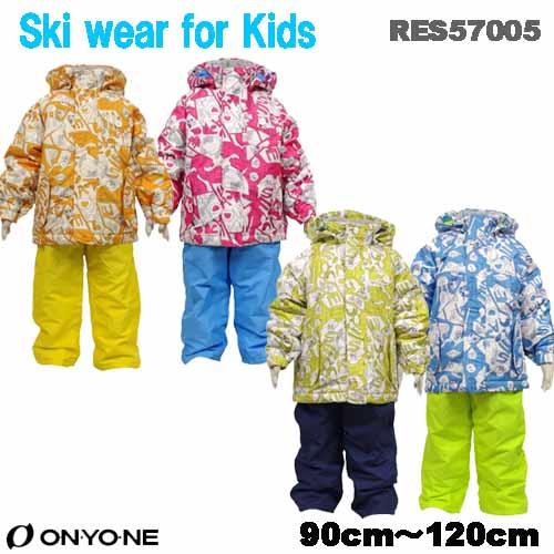 ジャッケットの袖とパンツの丈が調整可能キャラクター柄が可愛い お安くなってます スキーウェア スキースーツ キッズ 記念日 ジュニア 子供用 上下セット 男女兼用 res59005 格安激安 オンヨネ