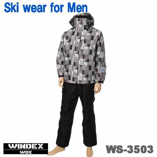 スキーウェア スキースーツ メンズ 上下セット 男性用 ウインデックス WS-3503