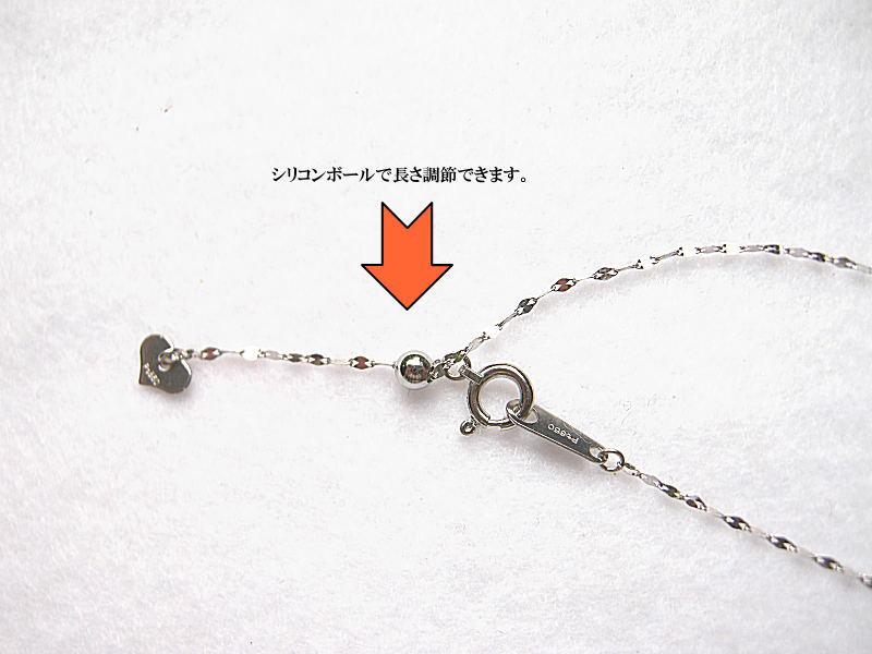 花びらの連なリ PT850ペタルチェーン ネックレス45cm シリコンスライドアジャスター付期間限定延長中jLSVqUMpGz