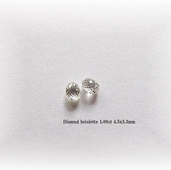 ダイヤモンド ブリオレット1.00ct K18ロー付けペアチャーム