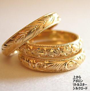 K18 hand carved elegant sparkling gold rings Japan craft