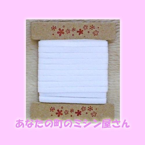 毛茸茸的自旋磁帶白色 5 萬卷