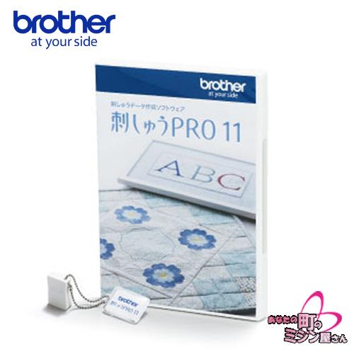 ブラザー 刺繍ミシン 使い勝手の良い 上等 刺しゅうミシン brother 刺しゅうプロ11 PCソフト 刺繍