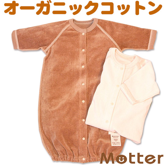 dbcd2756e2e6 m-mutter  Baby clothing (50-60 cm) baby wear (Baby baby clothes) and ...
