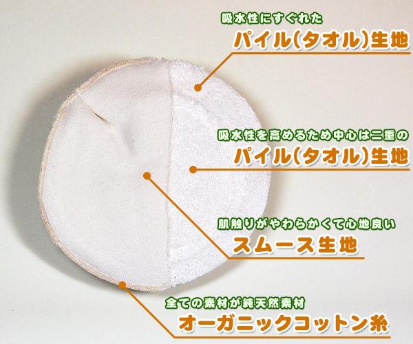 모유 수 유 패드 (1 세트 2 개 들이) 오가닉 코 튼 유기농 면 100% 모유 패드