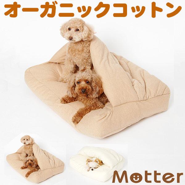 犬 ベッド ドット柄・ベッティングタイプ Mサイズ オーガニックコットン