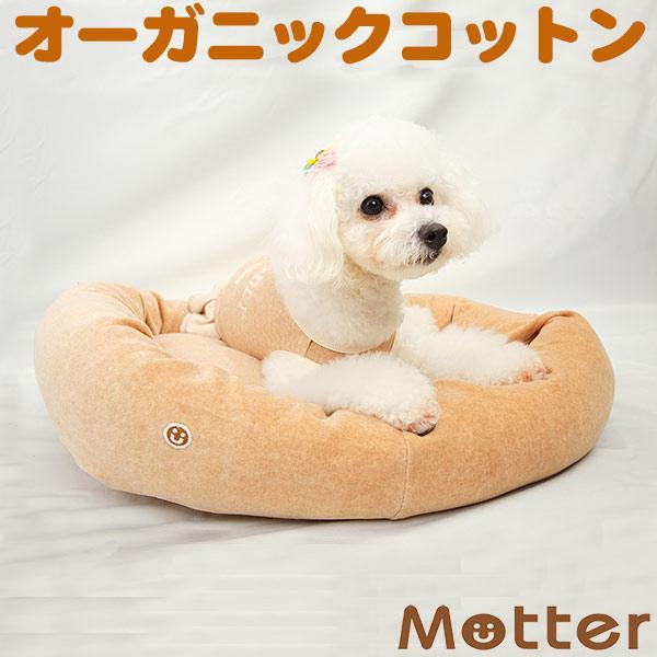 犬 ベッド ベロア×綿毛布スクエアベッド Mサイズ オーガニックコットン organic綿100% ドッグベッド dog bed 送料無料