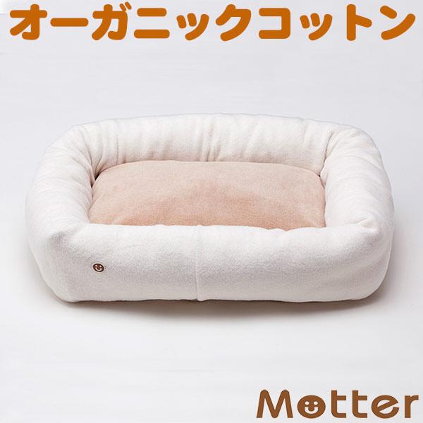 犬 ベッド 綿毛布×ボアスクエアベッド Mサイズ オーガニックコットン