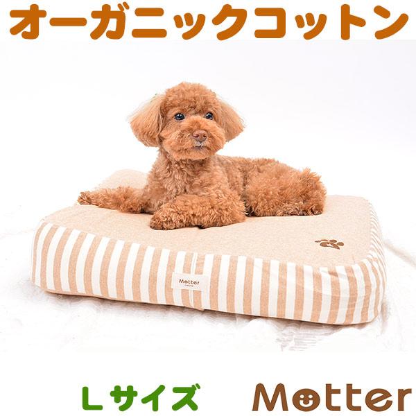 犬 クッション ミニ裏毛足跡刺繍スクエア Lサイズ オーガニックコットン organic綿100% ドッグベッド dog cushion bed 送料無料