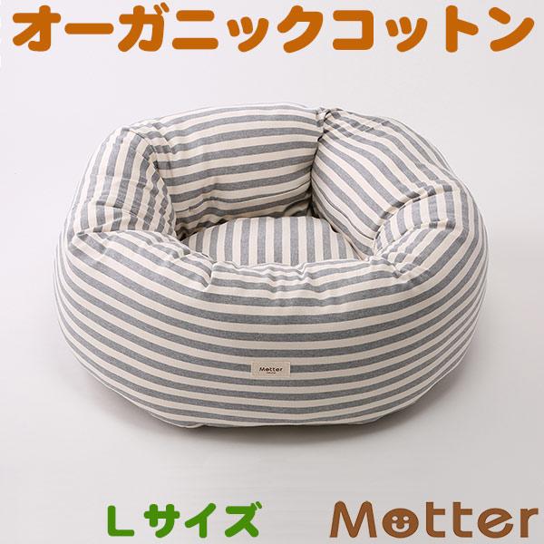 犬用ベッド【天竺ボーダー ドーナツベッド(杢グレーボーダー)・Lサイズ】オーガニックコットンのペットベッド・ドッグベット・Dog bed 送料無料