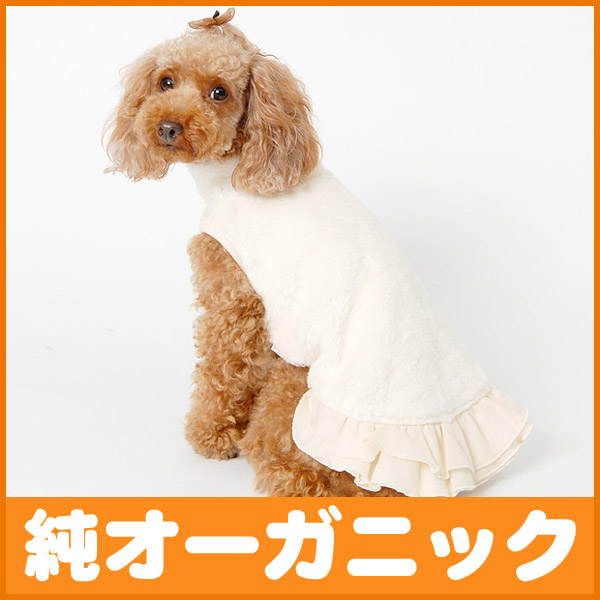 Dog organic dog clothes (1-3, small dog clothes, one piece) were