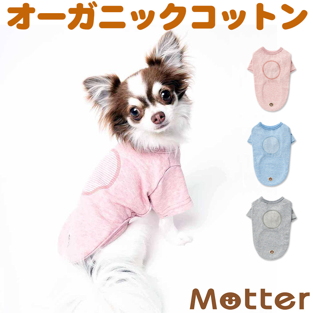 Cotton 100 Dog Wear Made In Clothes ドッグウェアオーコットミニ Fleece Pile