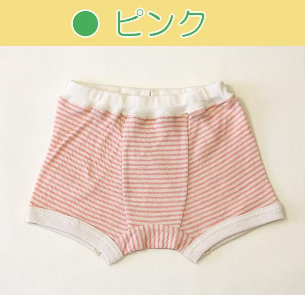 M Mutter Kids Children S Underwear ( 90 100・110 Cm