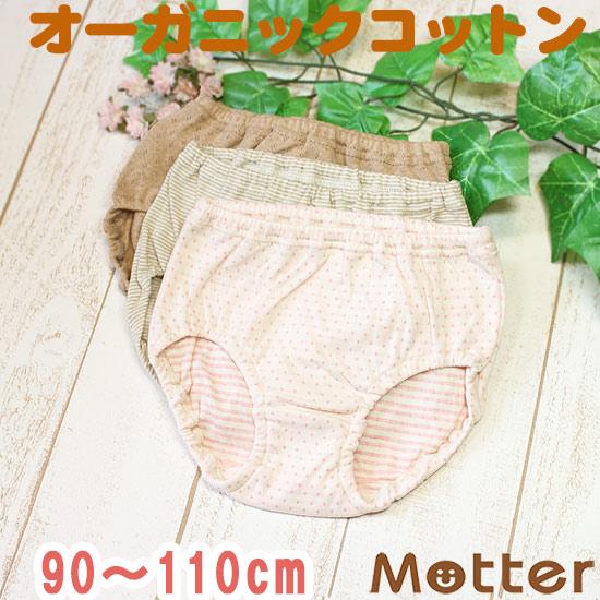 Kids girls underwear ( 90   100   110 cm ) organic cotton underwear and  shorts girls Kids pants Kids Shorts 97b69cd37
