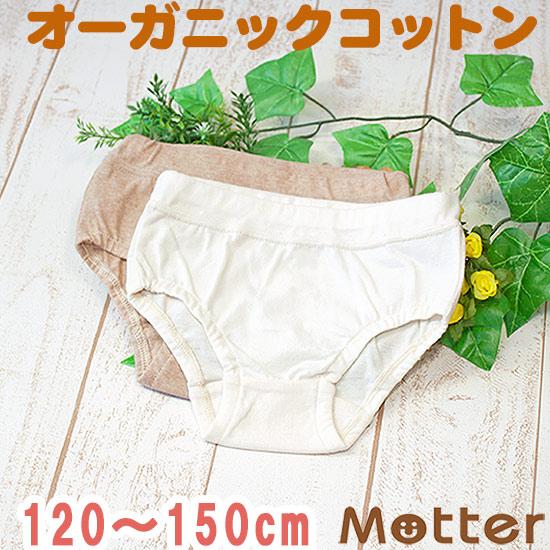 72017a45453 Child girl underwear ( 120 / 130 / 140 / 150 cm ) in atopic dermatitis organic  cotton underwear and shorts girls Kids pants Kids Shorts