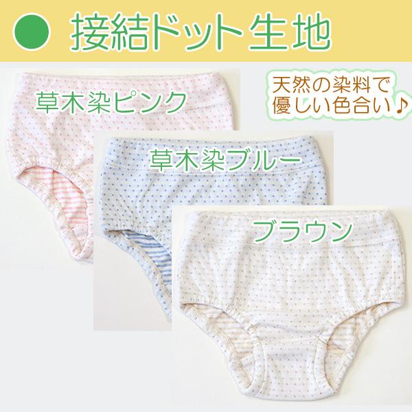 3338d5537da2 Child girl underwear ( 120   130   140   150 cm ) in atopic dermatitis  organic cotton underwear and shorts girls Kids pants Kids Shorts