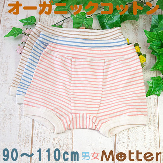f2dfe339024edd Child boy cotton 100% inner boy kids boxer pants 90 100 110 made in boxer  ...