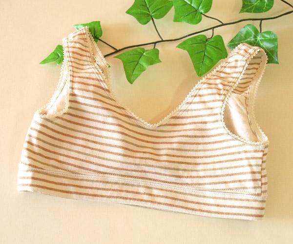 Women's Bras organic cotton underwear, Brassiere