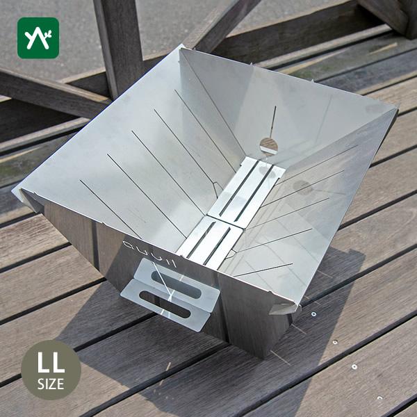 オーヴィル auvil エッジパーティーストーブ ※専用網付き AV-EGP-STV-A [焚火台 LLサイズ ステンレス]