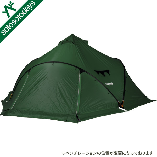 ベルガンス Bergans ウィグロ LT4 グリーン [テント ワンポール]