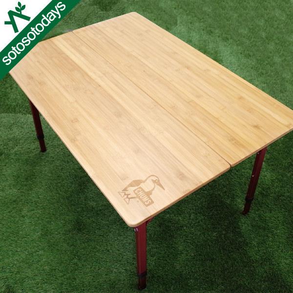 チャムス CHUMS バンブーテーブル 100 CH62-1361-0000-00 [テーブル 天然木]