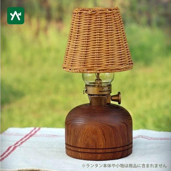 イノタ INOTA ルミエールランタンシェード + ウッドガスカバー セット INT-9001 [籐 木製]