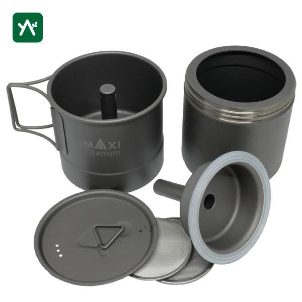 マキシ MAXI コーヒーメーカー 200ml MX-ECM200 [チタン 直火 1人用 パーコレーター]