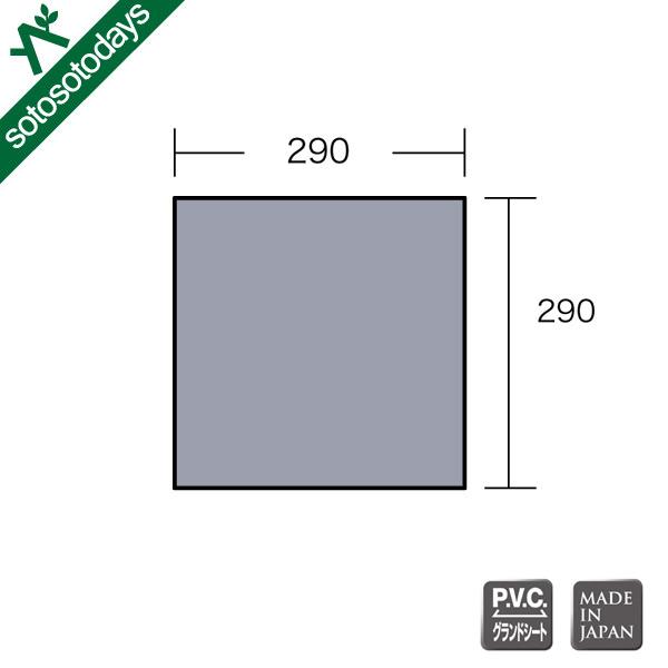 オガワ ogawa PVCマルチシート 300×300 1412 [キャンパルジャパン グランドシート テント]