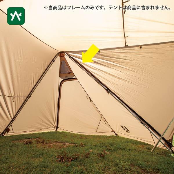 オガワ ogawa ツインピルツフォークL用2又フレーム 3047 [※フレームのみ]