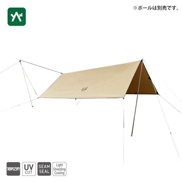 オガワ ogawa システムタープレクタ 295×350cm 3338-80 [長方形]