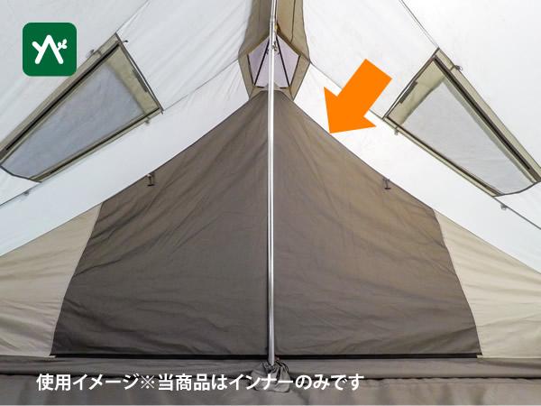 オガワ ogawa アテリーザ用ハーフインナー 3564 [インナーテント]