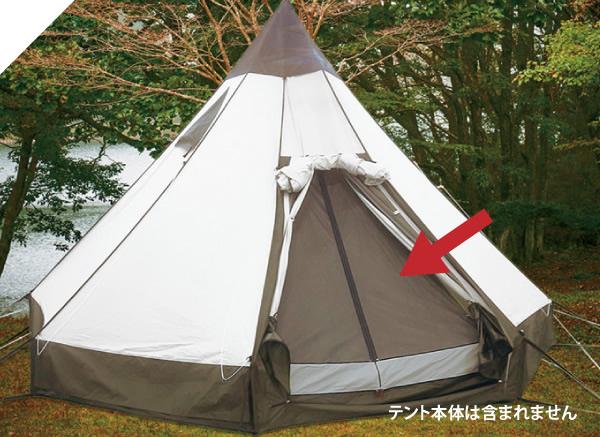 オガワ ogawa ピルツ15T/C フルインナー 3572 [キャンパルジャパン ワンポール インナーテント]
