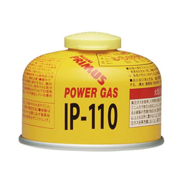 プリムス PRIMUS 小型ガス IP-110 [燃料]
