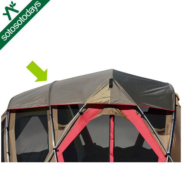 Snow Peak Shield roof TP-660SR Tarp Living Shell Long Pro