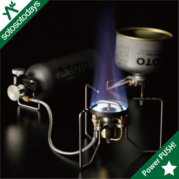 品質満点 ソト ガソリン SOTO ストームブレイカー SOD-372 SOTO [シングルバーナー シングルストーブ ガソリン SOD-372 OD缶], エイプラス:bc0f56a5 --- supercanaltv.zonalivresh.dominiotemporario.com