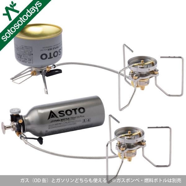 ソト SOTO ストームブレイカー SOD-372 [シングルバーナー シングルストーブ ガソリン OD缶]