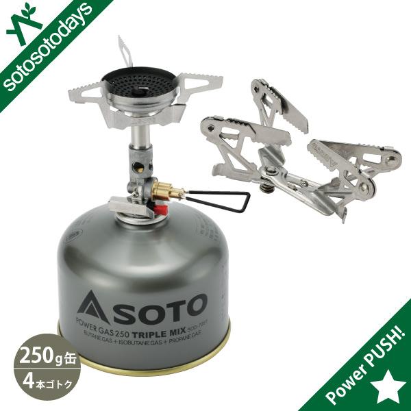ソト SOTO ウインドマスター+フォーフレックス+パワーガス250 オリジナルセット SOD-310 [DG] [シングルバーナー ガス]