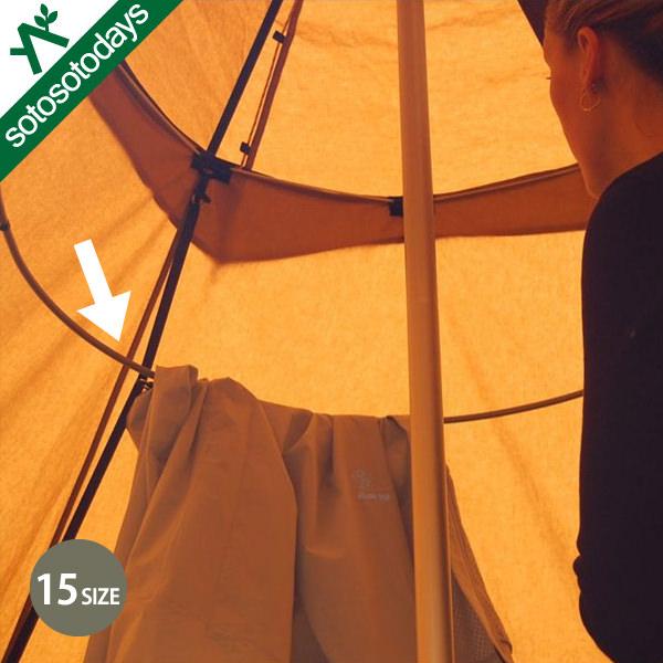 【送料無料/新品】 テンティピ Tentipi [テント ドライイングレール 15 セット 15 セット [テント ワンポール 洗濯物干し], 北見市:c4d8c6e7 --- canoncity.azurewebsites.net