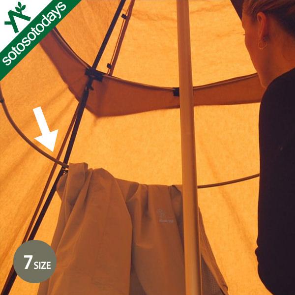 テンティピ Tentipi ドライイングレール セット 7 [テント ワンポール 洗濯物干し]